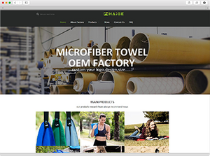Changzhou Haige Microfiber Textile Co., Ltd